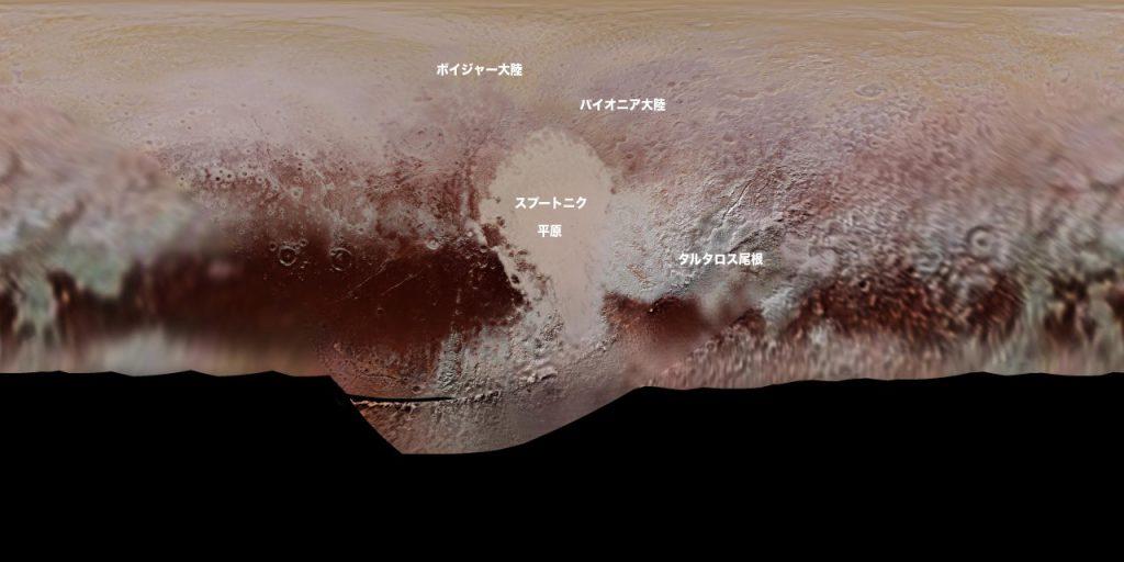 こちらの画像では冥王星のマップに、上の説明で出てきた地名のみを示しました。Credit: NASA/Johns Hopkins University Applied Physics Laboratory/Southwest Research Institute